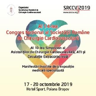 SRCCV 2019